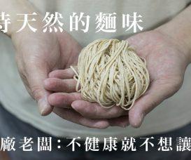 thumbnail_noodle_new