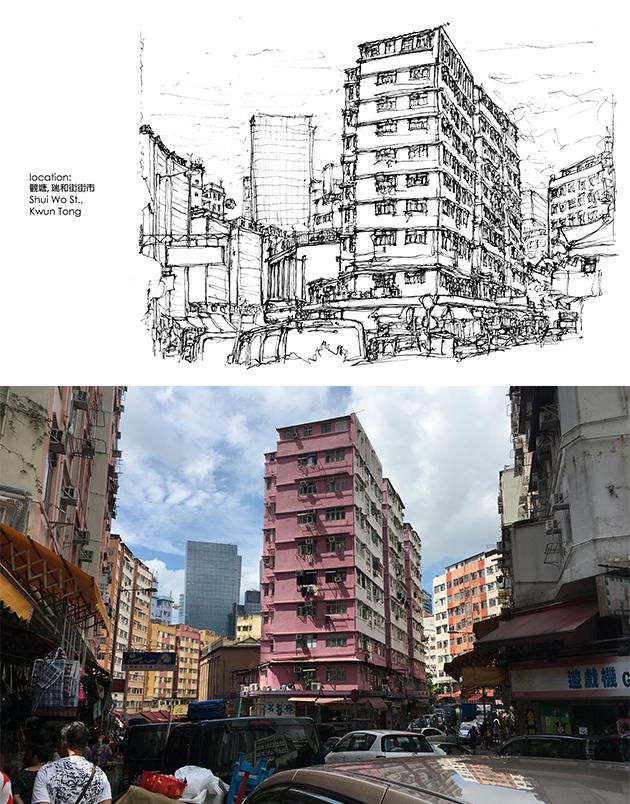 兒時居住的瑞和街幸好未受重建影響,瑞和街素描(上圖)和現場實景(下圖)。