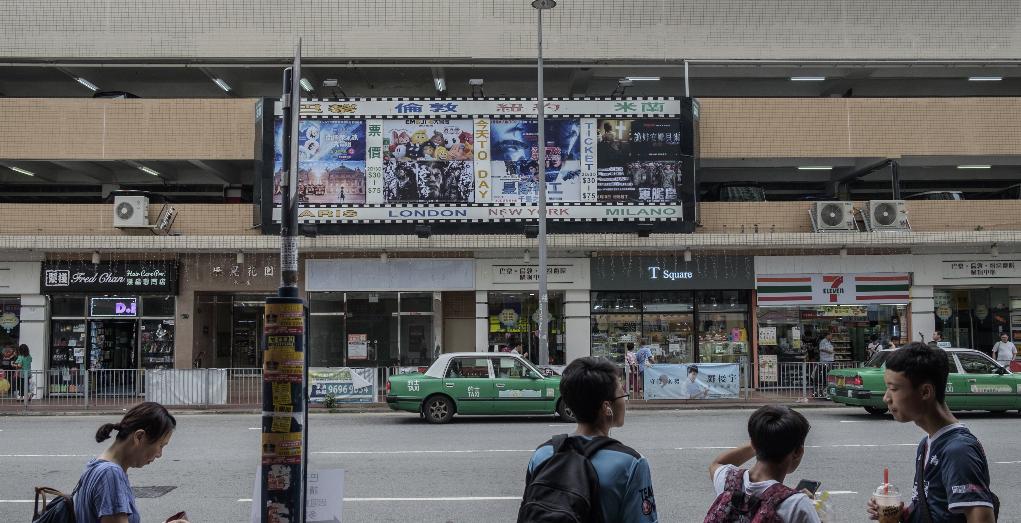 屯門景點「巴倫紐」戲院多年來屹立不倒。