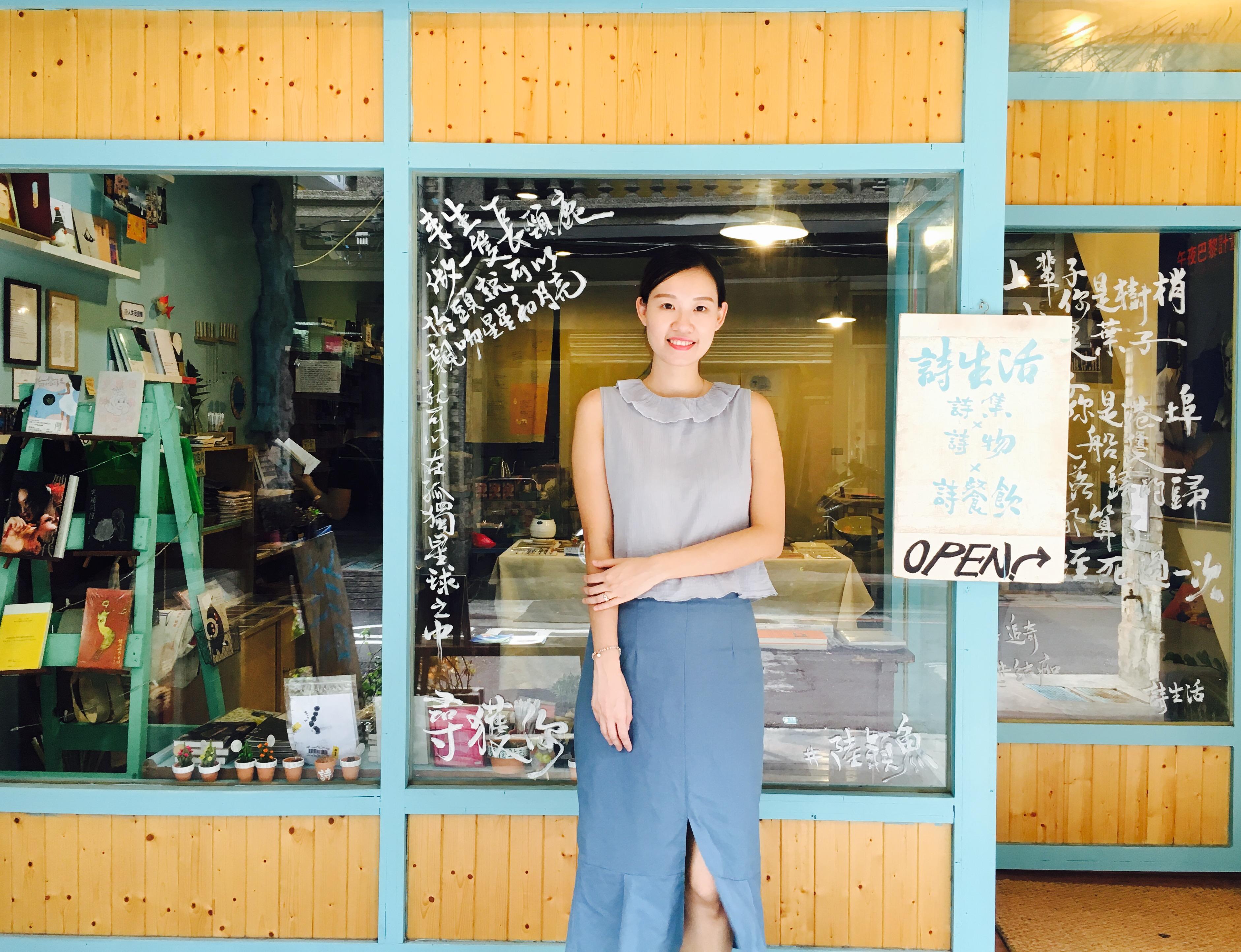 陸穎魚,香港詩人,曾任多年財經記者。現移居台灣,經營小書店詩生活。著有《淡水月亮》、《晚安晚安》、《抓住那個渾蛋》三本詩集,她認為,書店是一個詩人可以與讀者直接對話的空間。