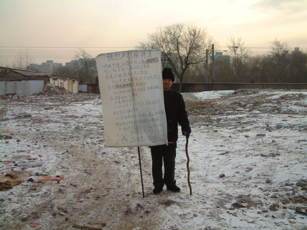 趙亮形容《上訪》被禁,因此議題被當權者注意。不同時期的中國,所禁制的標準亦隨政權而變化。