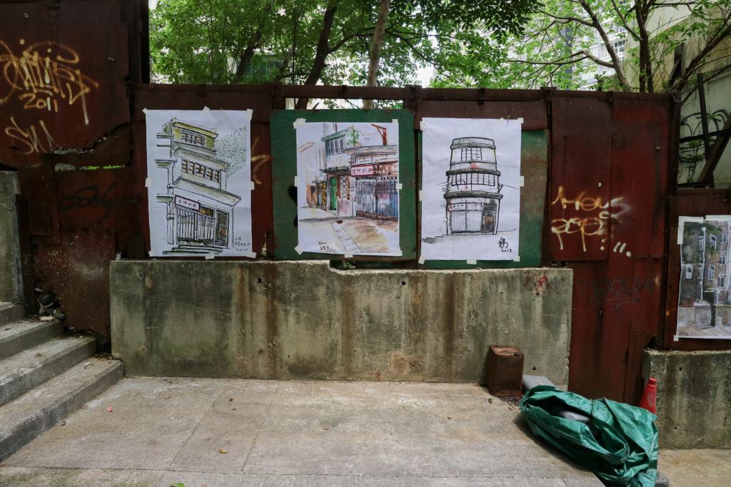 《筆寫卅間》街頭寫生作品展。