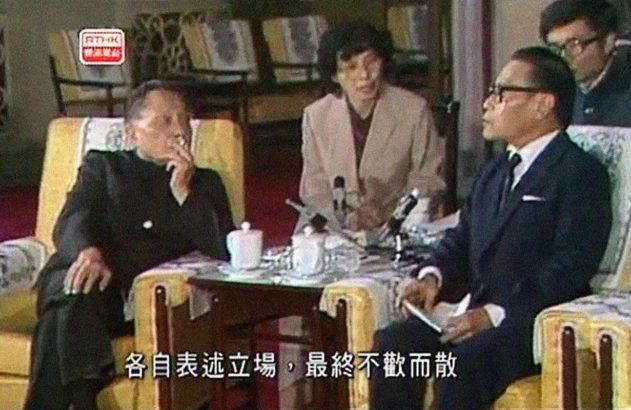 1983年,鍾士元率領青年才俊團到北京與鄧小平會面,最後各自表述,不歡而散。