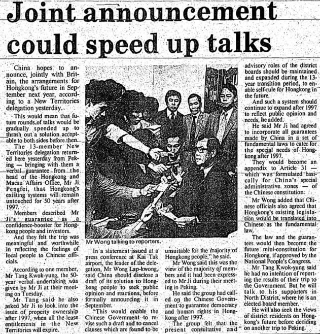 1983年6月港澳辦主任廖承志逝世,職務由姬鵬飛接手。中英談判毫無寸進,官方保密但港人信心照樣蒸發,港元兌美元跌至歷史低位9.6。