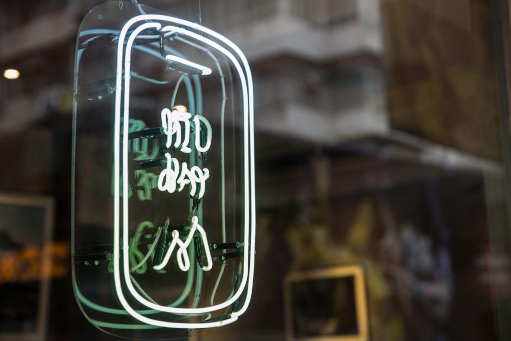 MIDWAY shop的標誌是一個飛機窗框之內有一座山,提醒人們不忘留意身邊風景。