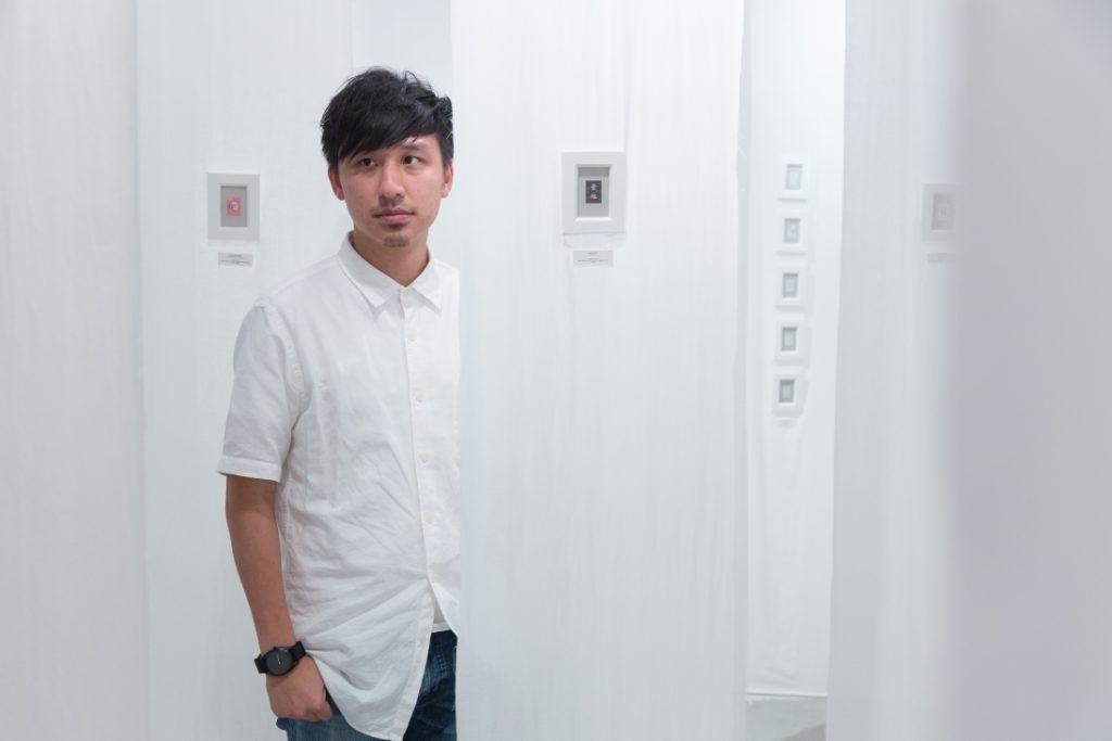建熙(Ray),明日設計事務所創辦人兼設計總監,早年在正形設計學校及香港藝術學院修讀設計。事務所主要為文藝團體設計品牌形象、書籍、宣傳刊物等,作品曾獲得香港設計師協會環球設計大獎、日本Applied Typography 25、台灣金點設計獎等。