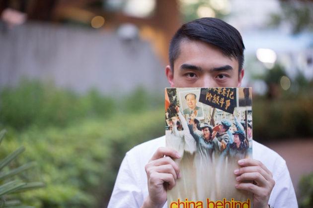 影評人曾肇弘:我們的政治電影比南韓還要早 偷運《毛語錄》到台灣拍片的香港女導演