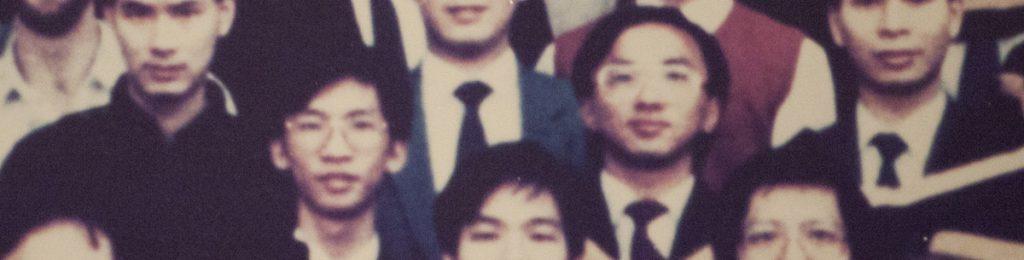 袁國強與張達明於1986年畢業於港大法律學院。