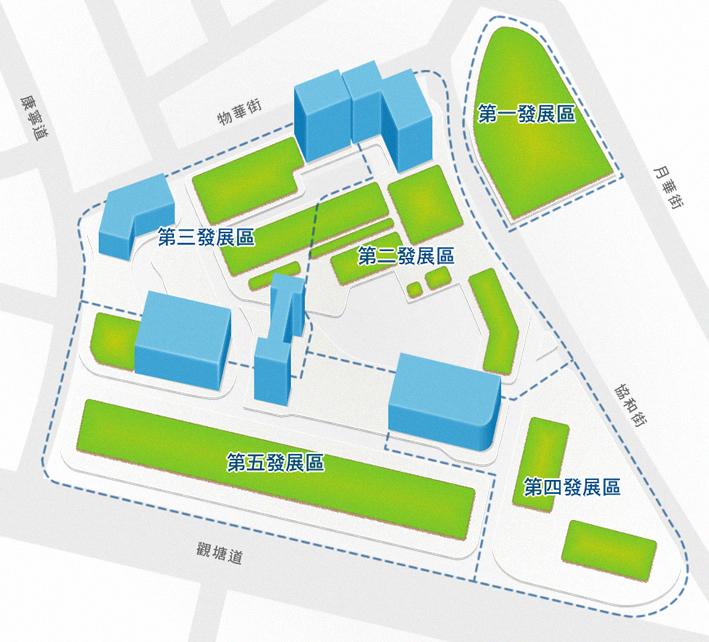 市建局獲城規會批准的規劃藍圖,觀塘重建計劃分成五個區域進行,今次修改規劃主要涉及第四、五發展區。