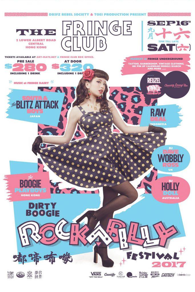 rockabilly-05