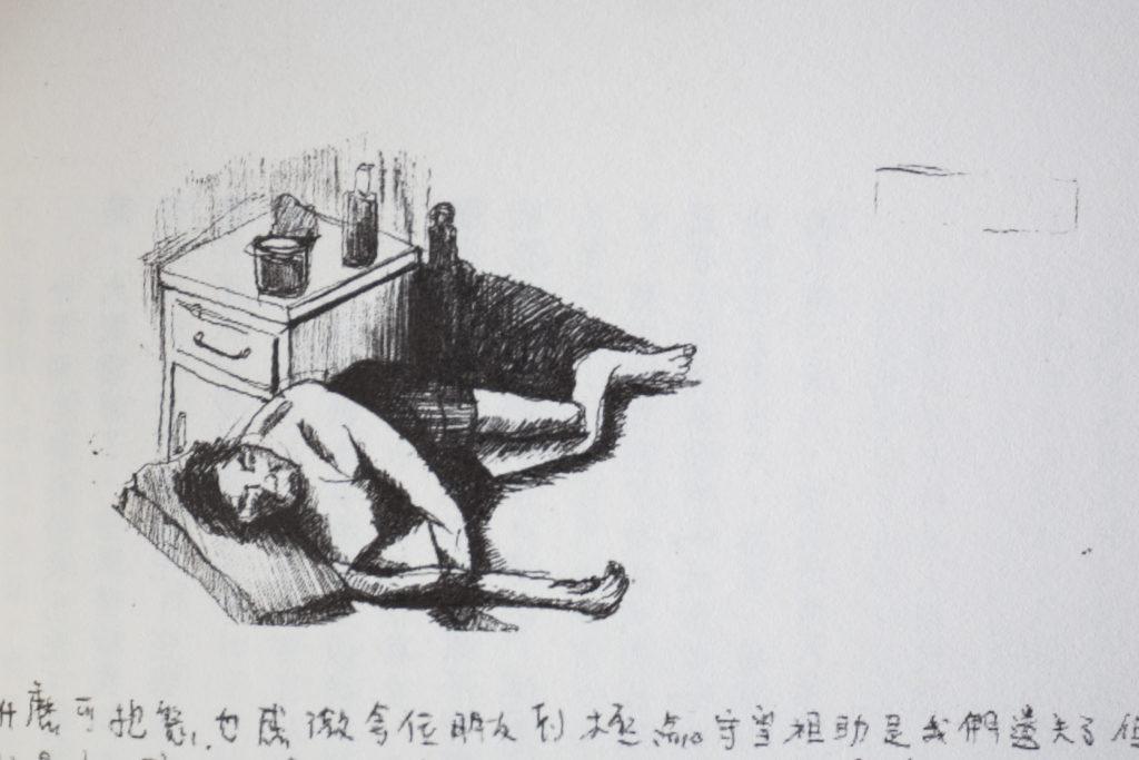 泰歷在獄中描畫囚犯,出獄後,他感嘆社會上的人仍然被「意識形態」的鐵柵囚禁着。