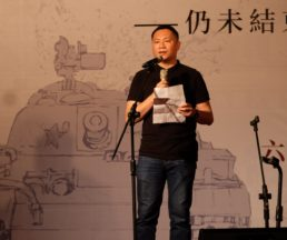 Chinese dissident Wang Dan speaks as he calls for safeguarding of human rights and freedom in Taipei on June 4, 2017, during an event marking the 28th anniversary of the 1989 Tiananmen crackdown in Beijing.  