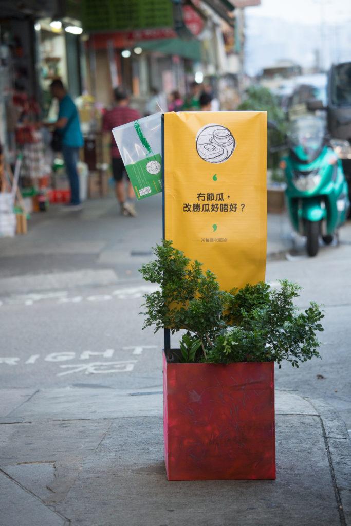下次經過麟祥街,不妨留意下樂天茶餐廳門口的盆栽裏的故事卡,看看老闆娘的小故事。