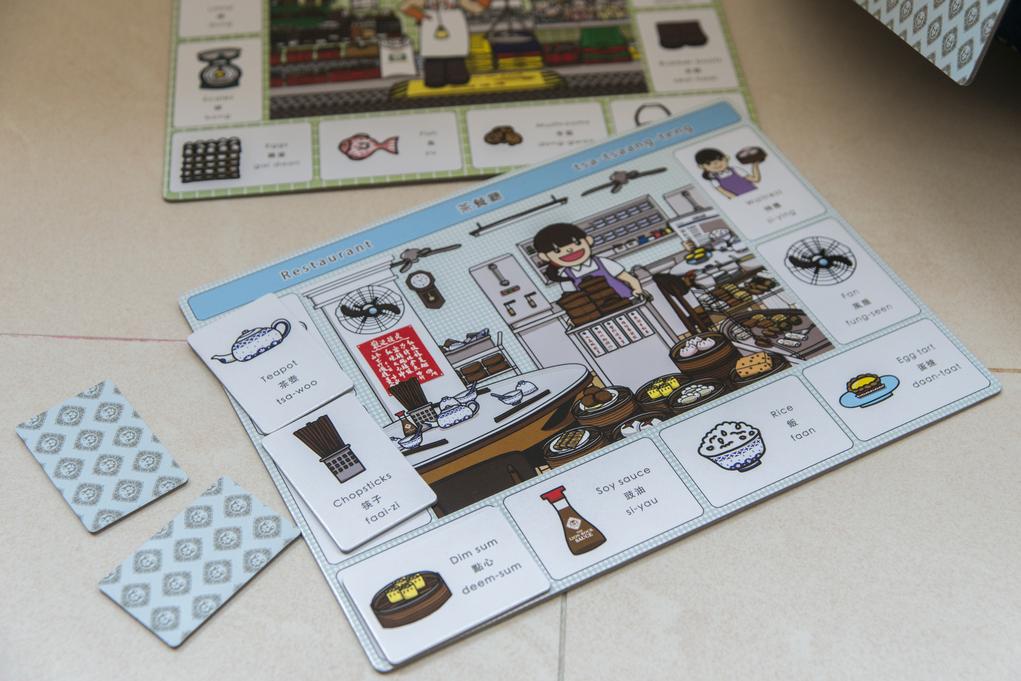 Hong Kong Lotto桌上遊戲適合二至六歲小朋友玩,上面印有茶樓、街市等不同場景,詞語卡上齊備中英文及廣東話讀音。