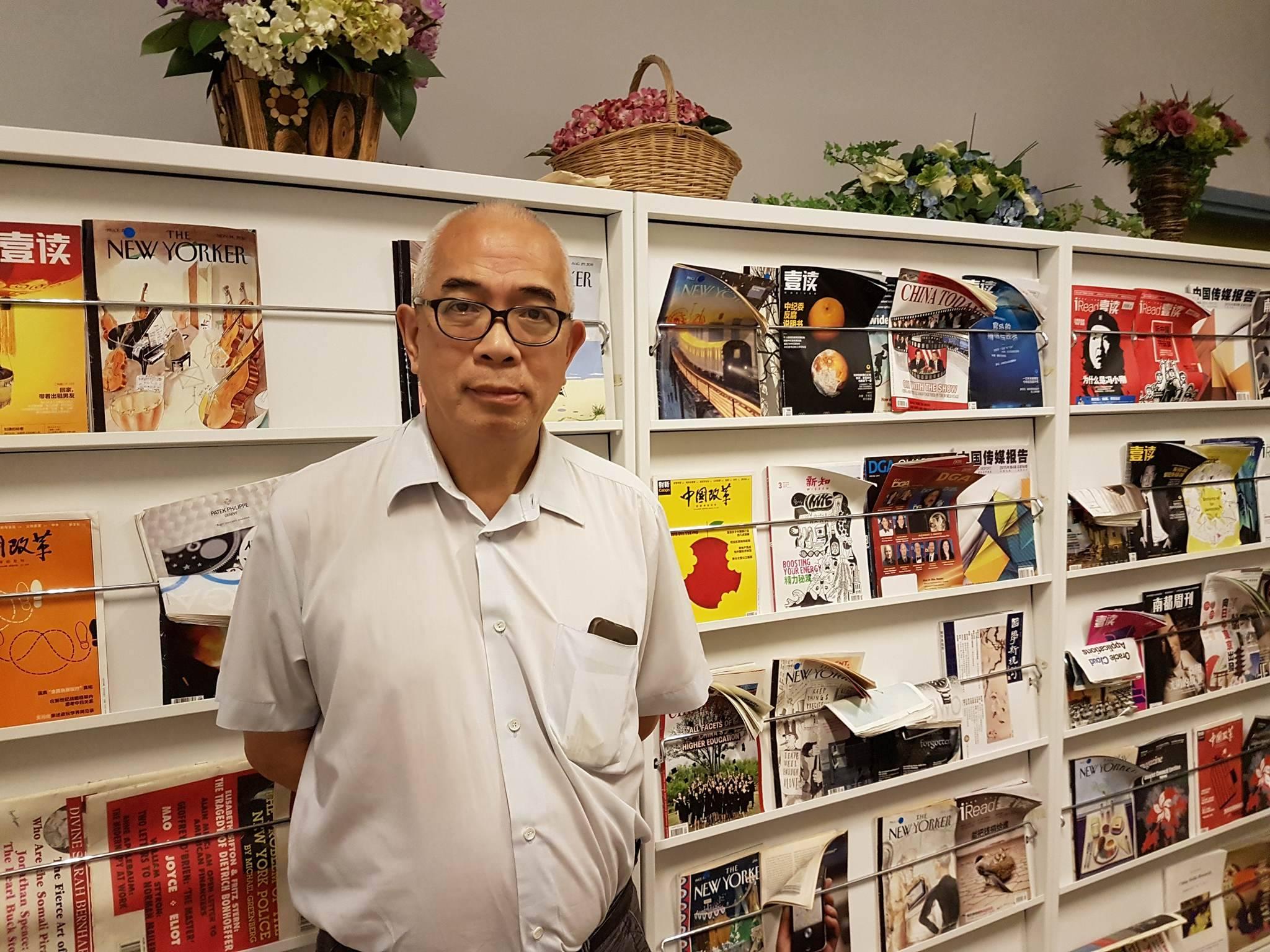程翔被捕前曾任職《文匯報》及新加坡《海峽時報》,疾筆書寫多年。