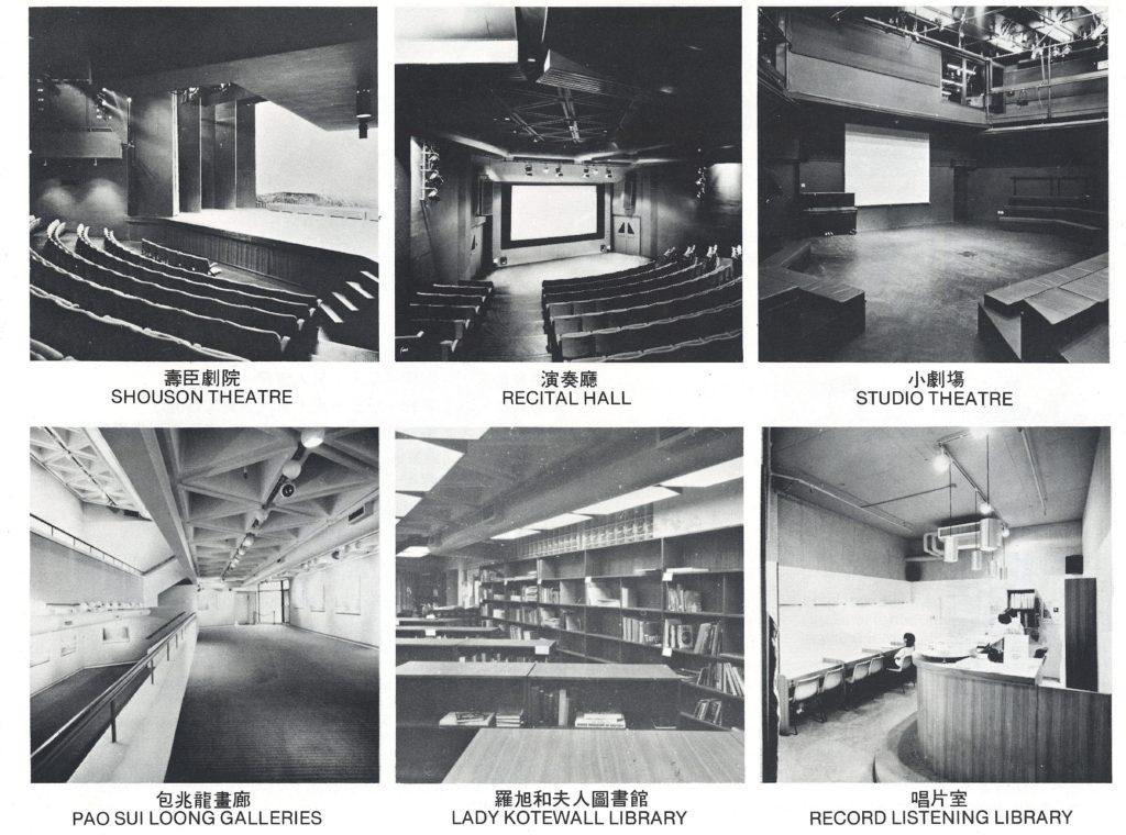早期的藝術中心,電影院位置本來是演奏廳,另外也有唱片室供會員借用唱片。