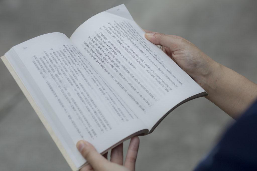 在文本閱讀漸漸不被重視的今日,這次劇場,將會回歸到文本本身。