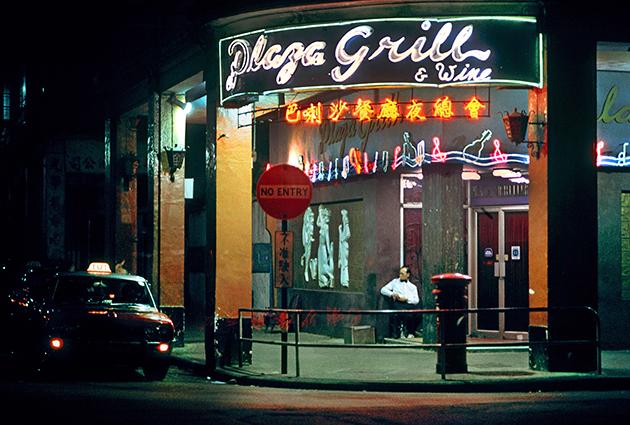 《Plaza Grill, Wanchai》, 1974