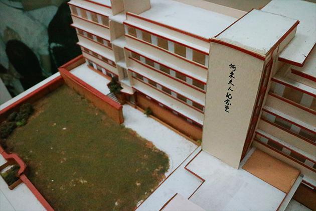 何東的舊宿舍在1998年清拆,直至2001年才建成現址。