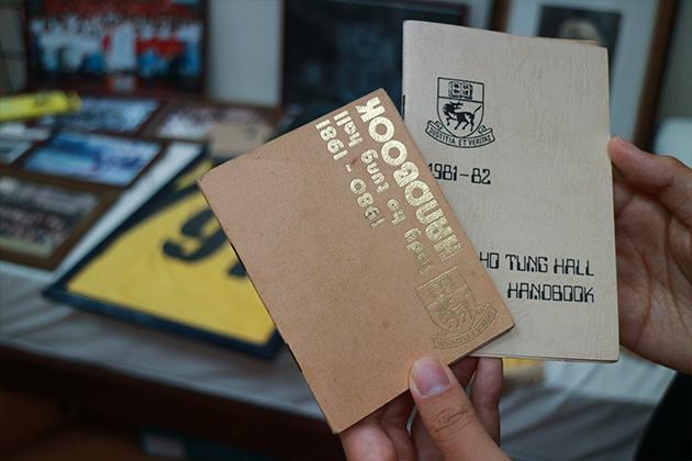 八十年代的時候,每位何東人也有一本 Lady Ho Tung Hall Handbook!