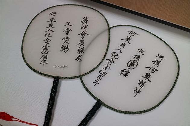 《入宿 cheers》也衍生了不同的紀念品,屬於何東人重要的回憶。