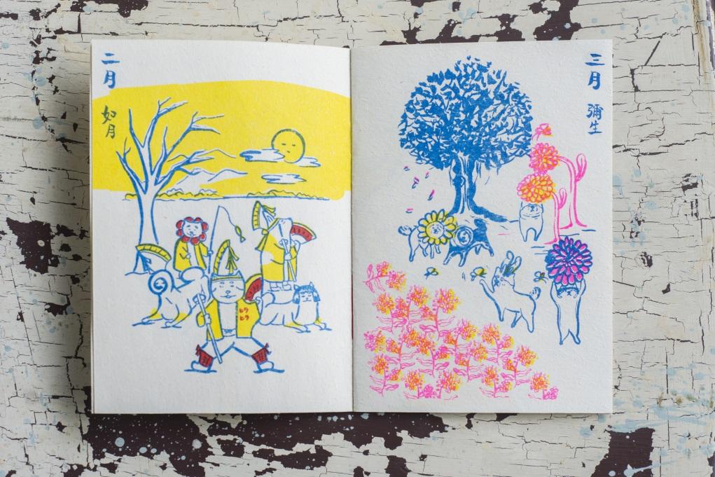 十二個月的手繪本,以紙糊玩偶為主角,風格可愛。