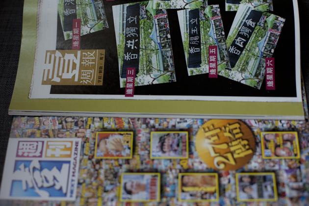 尊子在上期《壹週刊》設計的「壹週報」依然搶眼。