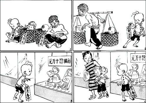 張樂平的漫畫作品深刻反映社會矛盾,他早期出版的《三毛從軍記》及《三毛流浪記》都引起社會很大回響。