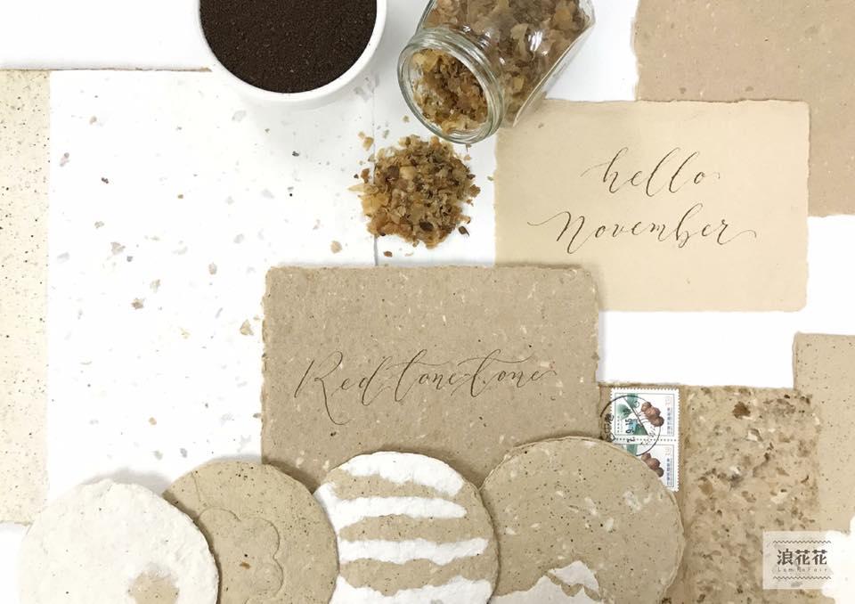 「紙張調和」是一種特別的造紙技巧,匠人可根據個人喜好調配出心水顏色和花紋。