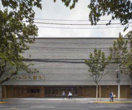 扎根上海的Neri & Hu,其作品上海大戲院剛在2017世界建築節奪獎而回。