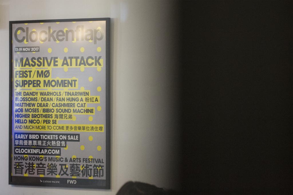 今年壓軸的樂隊是來自英國的trip-hop 傳奇樂隊Massive Attack。