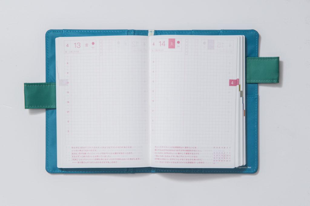日期:左上方的日期資料,除了最顯眼的月份、日子和星期,還有日本農曆、月亮盈虧和從1月1日開始計算的天數。 時間軸:左方的廿四小時時間軸,每三小時以數字表示,以「.」號分隔每小時和「-」號分隔半小時,版面整潔、清晰。 實色直線:時間軸的右側有一條實色直線貫穿全版,把正式日程和隨時筆記分開,方便靈活書寫。 方格:多年來經反覆調整,目前內頁的淺色虛線方格,尺寸定為每格3.7mm,方便書寫、作畫及繪圖。