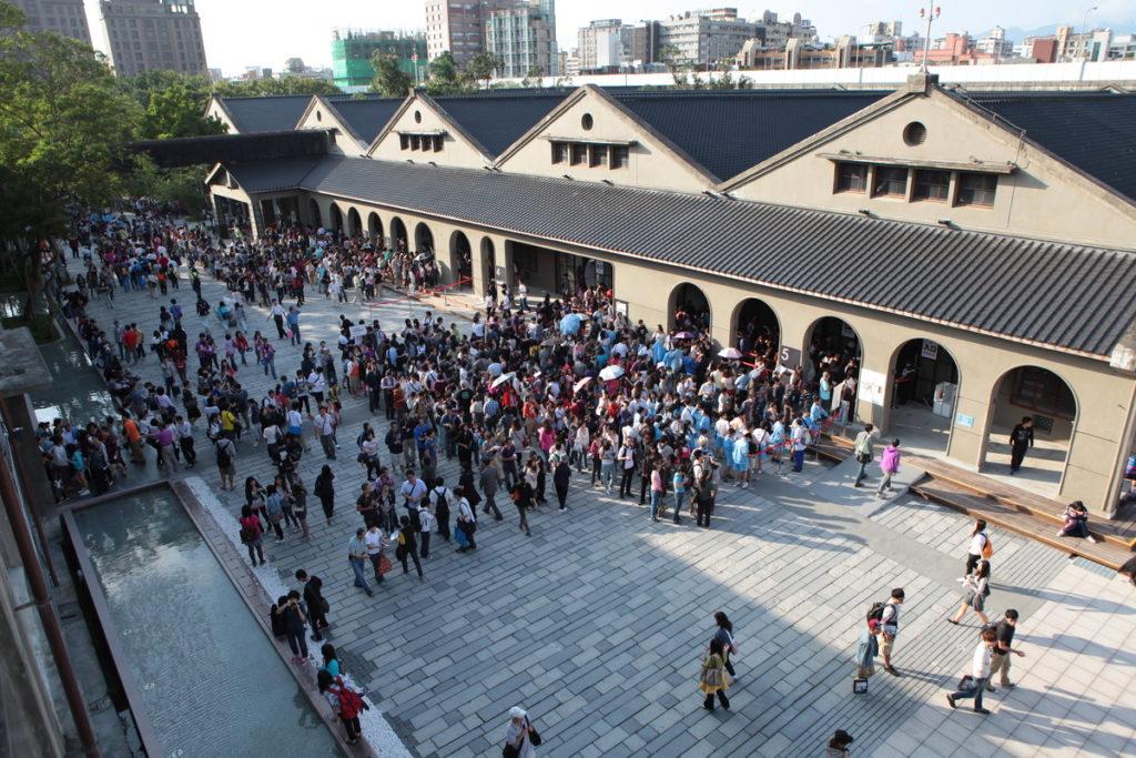松文文創園區落實園區作為台北巿創意櫥窗之理念,以全方位空門使用與多元化概念經營。