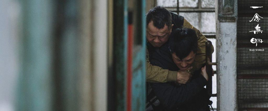 波多野裕介形容《一念無明》導演黃進是個敏感的人,二人花了一整年時間製作電影配樂。(《一念無明》劇照)