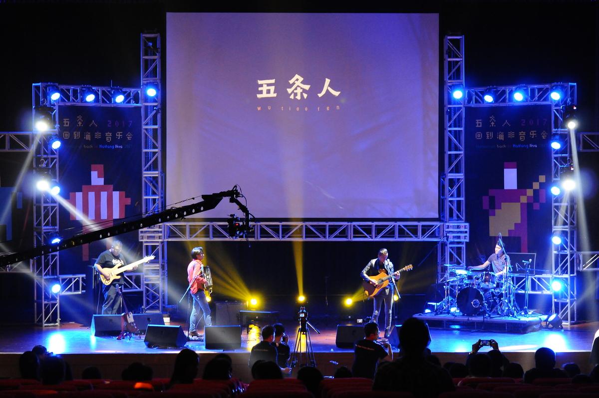 五條人音樂活潑有力,但卻可能接不上當代對音樂的即食文化。