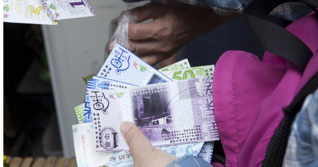「天姿作圍」成員的工資是社區貨幣「時分券」,有一、五、十、三十、五十時分,可用來買東西。