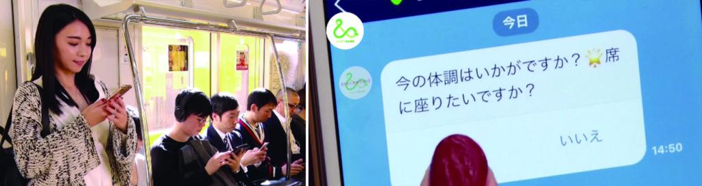 沒有配帶感應器的「求座人」亦可透過LINE的服務專用帳號發出「求座訊息」。