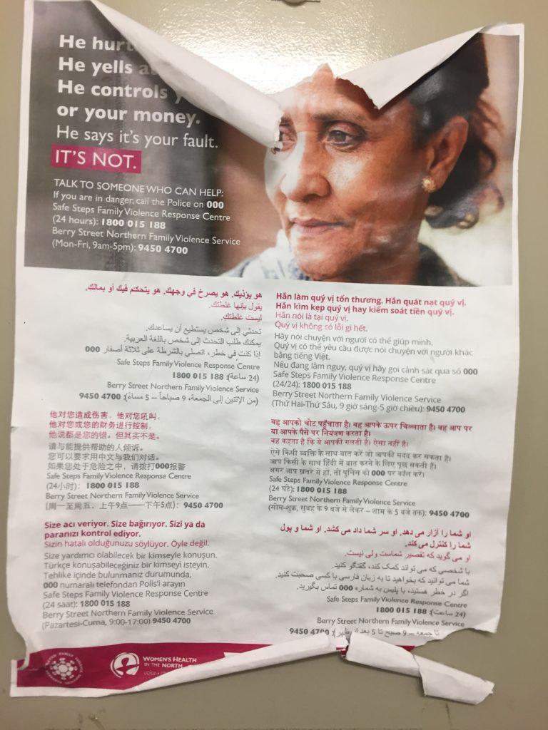 所有受到不公義待遇的人,整個社會都願意為他們發聲及提供支援。圖為當地一張放在女廁內的反家暴海報。