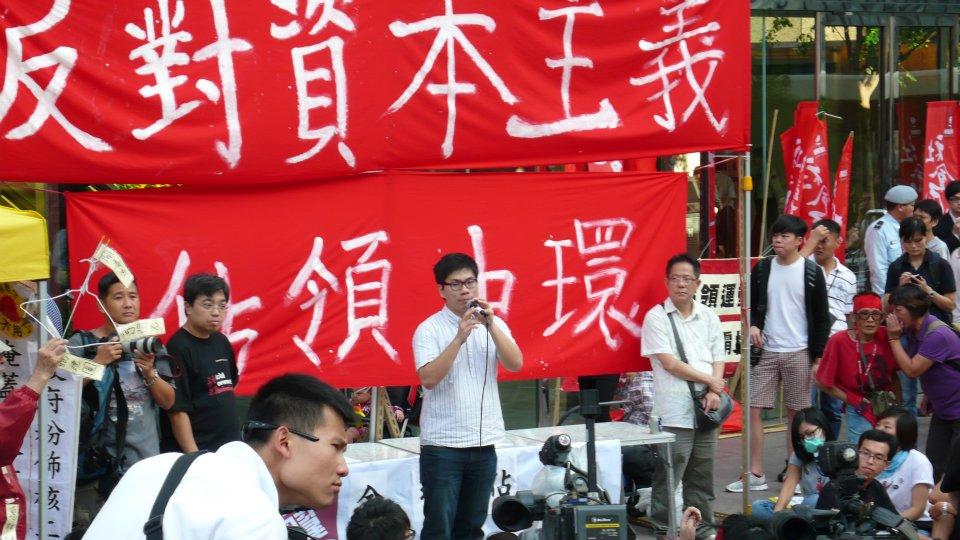 從社會運動到參與政黨,郭永健一直堅持左翼的信念及路線。(受訪者提供)