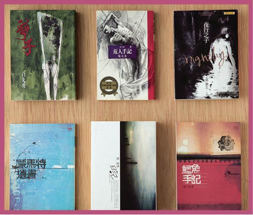 部分華文重要的同志文學作品,成為華文文學不能繞過的版圖。