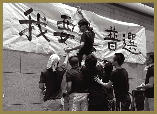 雨傘運動為Antony帶來的衝擊,更多是來自當權者打擊示威者的手段。(Antony Dapiran攝)