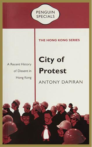 """Penguin出版的""""The Hong Kong Series"""",訪問期間仍只在英文書店和序言書店有售,不少大書店以政治敏感為由不願上架。"""