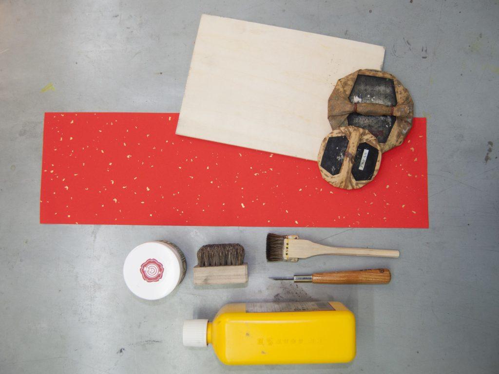 木版印刷工具
