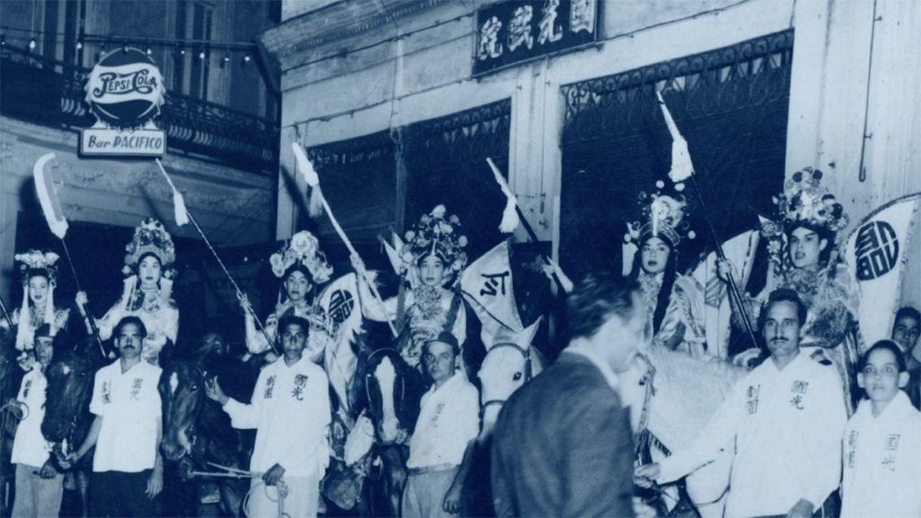 曾經繁華的夏灣拿,華人地區有戲院,圖為國光戲院。(由受訪者提供)