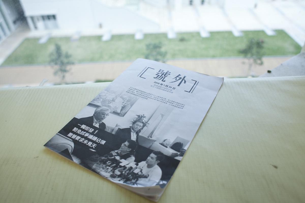 1月31日陳樂行向校方致歉,2月1日終撤停學令。