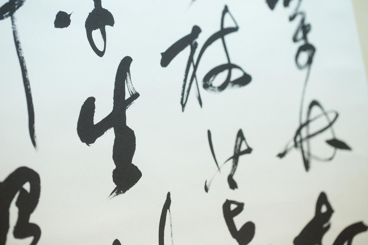don180104hongkiu-2