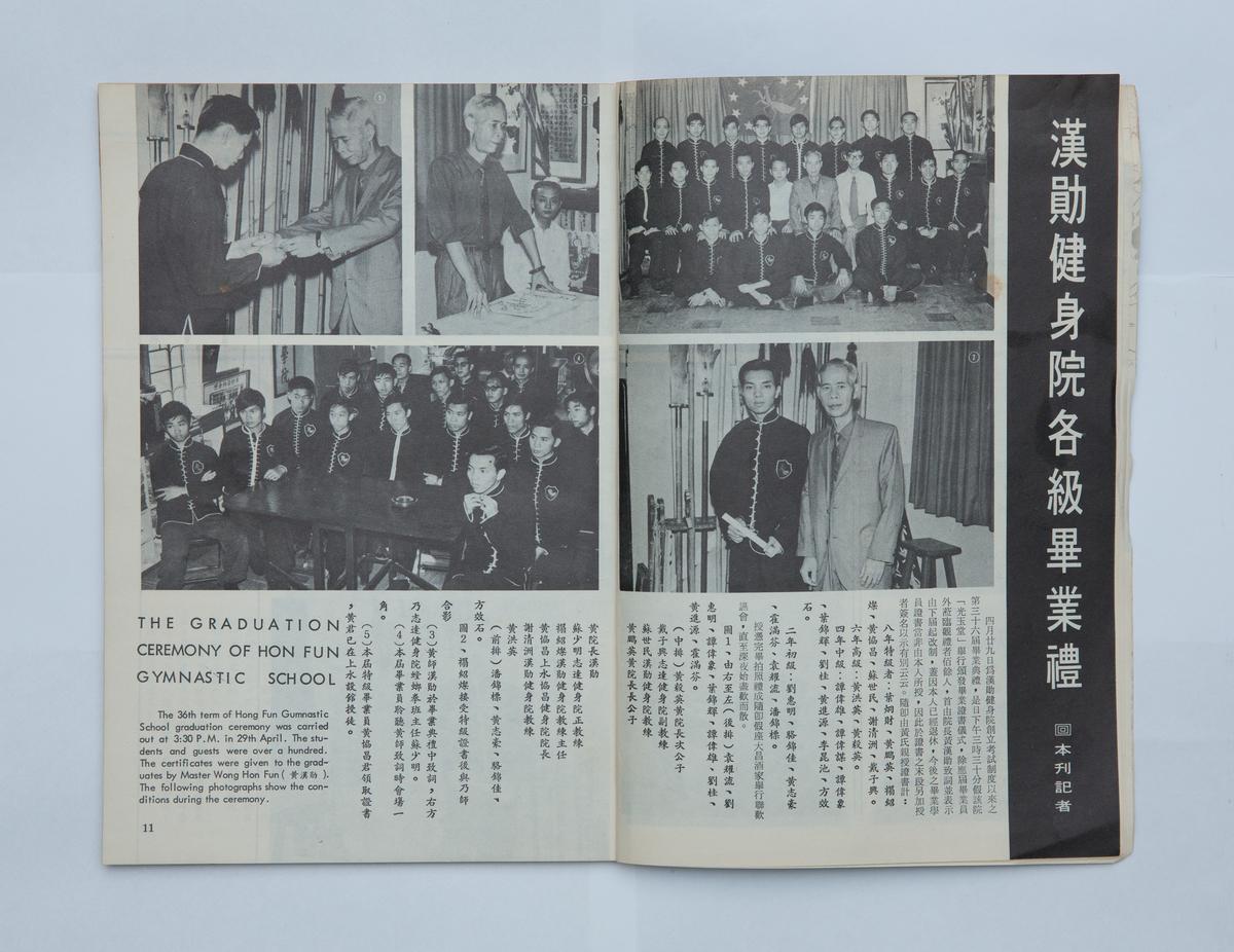 don180104hongkiu-59