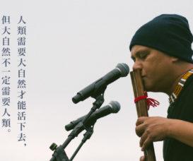 taiwan_aboriginal