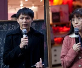 小麗民主教室:進步教師同盟馮世權(左)X社總總幹事許麗明(右)周日談教育的單一與駐校輔導服務的匱乏。