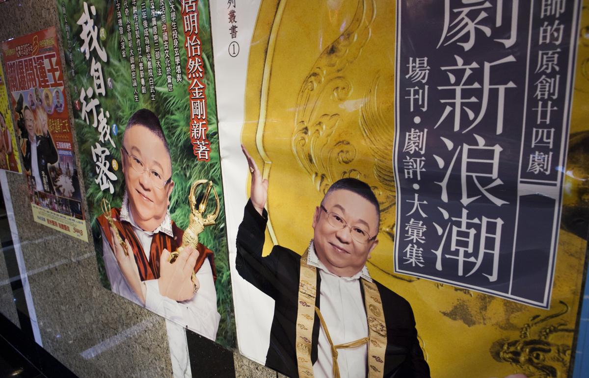 李居明現時投入搞粵劇,一生醉心寫劇本。